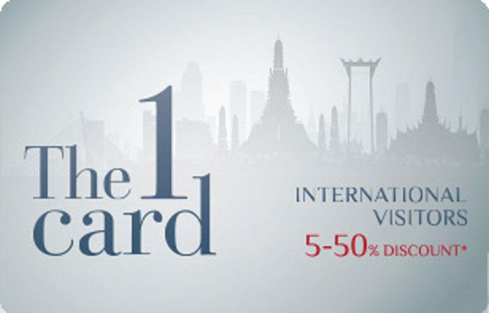 外国人は5〜50%割引も! 提携店舗数が充実のセントラル・グループ The 1 Card (Expatriates & International Visitors)