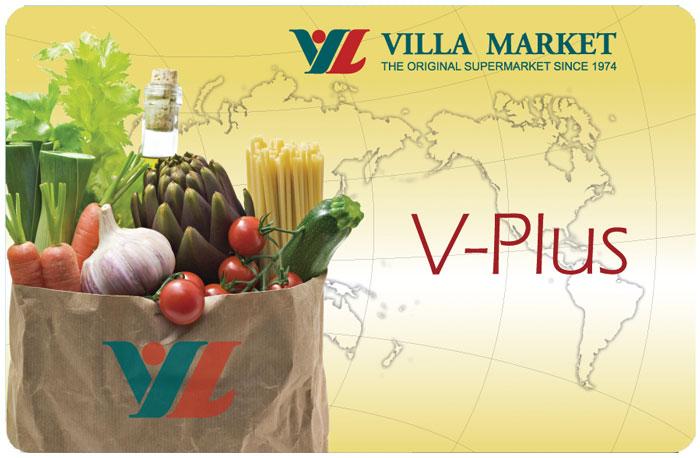 買い物が多い人ほどお得度がUP! V-Plus CARD