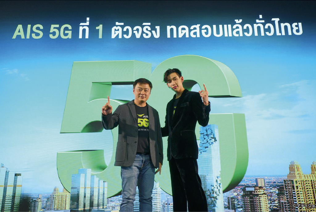 5Gで変わる、タイの未来 - ワイズデジタル【タイで働く人のための情報サイト】