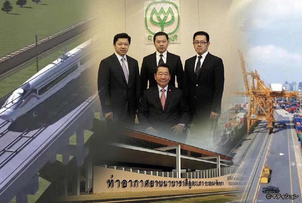 EEC鉄道、計画進行中! - ワイズデジタル【タイで働く人のための情報サイト】