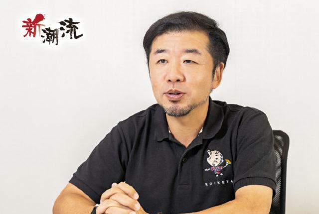 日本初のポテトチップス量産化に成功した「湖池屋」。タイでは2012年から協力会社を通じて「カラムーチョ」の販売を開始し、今やコンビニやスーパーの定番商品となるまでに成長した。 またさらなる市場拡大に向け、18年11月には現地法人を設立。 その舵を取る小峯剛代表取締役社長に、今後の戦略を尋ねた。