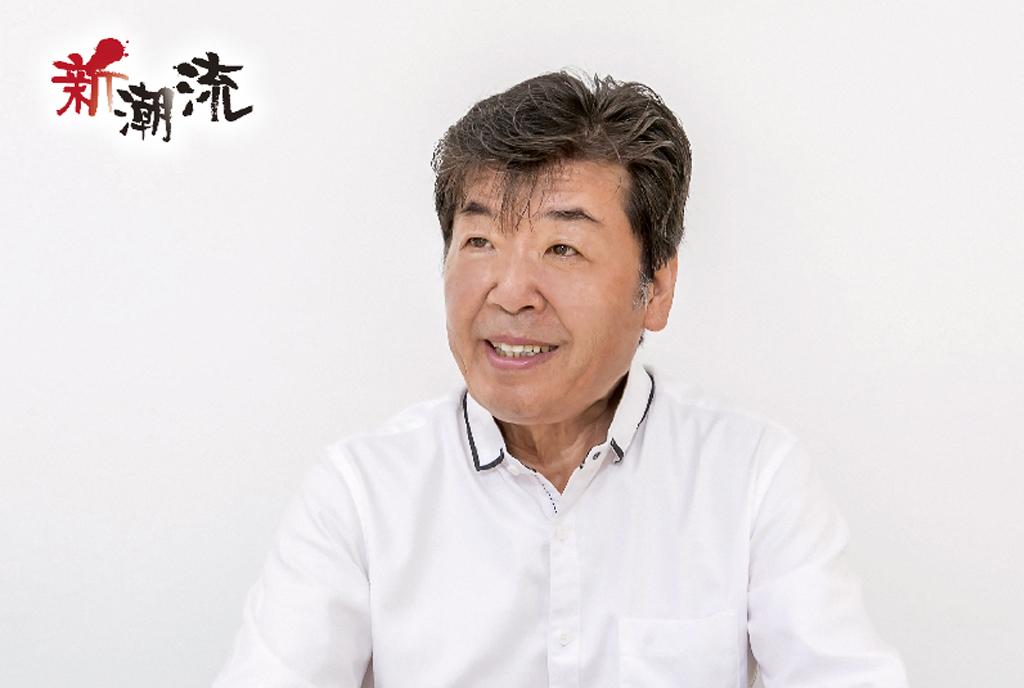 AISHIN INDUSTRIAL (THAILAND)「หากไม่มีลูกน้องที่ดี ก็ย่อมไม่มีเจ้านายที่ดีเช่นกัน」Nakamura Yoshihiko - ワイズデジタル【タイで生活する人のための情報サイト】