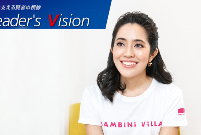 """BAMBiNi ViLLA – """"親子で楽しい"""" 体験型コミュニティを - ワイズデジタル【タイで生活する人のための情報サイト】"""