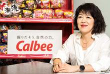 Calbee Tanawat 「タイ進出40周年からの飛躍を誓う!」有馬 るね