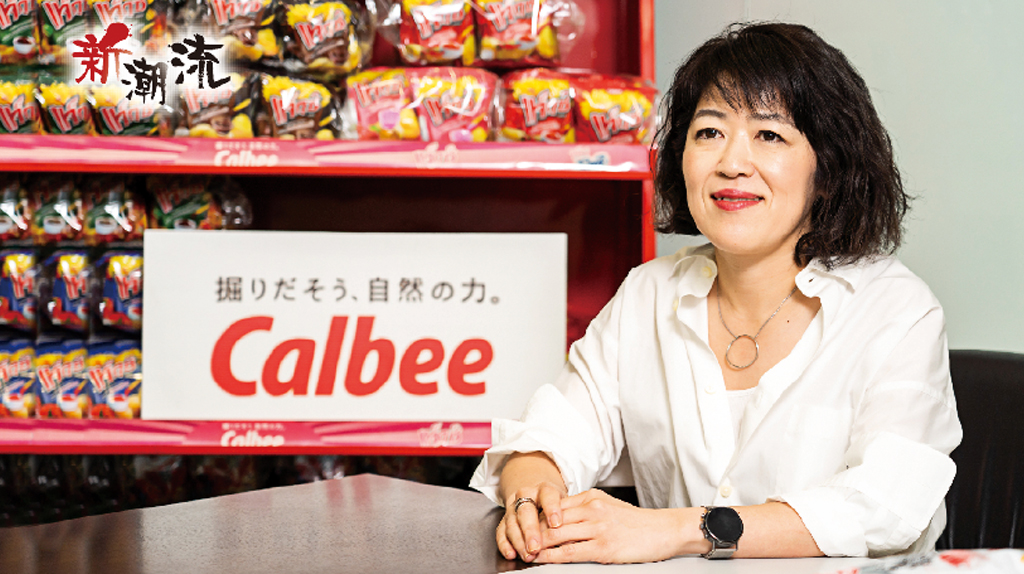 Calbee Tanawat「ให้คำมั่นว่าหลังจากที่ครบรอบ 40 ปีแล้วก็จะทำให้บริษัทพัฒนาอย่างก้าวกระโดดยิ่งๆ ขึ้นไปอีก」Arima Rune - ワイズデジタル【タイで生活する人のための情報サイト】