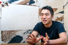 TEPPEN「ทำให้โลกใบนี้มีความสุขด้วยอาหาร!」Yanagimoto Takao