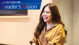 Bridge Estate – 柔軟性をもって変化に対応 不動産業界の新星 - ワイズデジタル【タイで生活する人のための情報サイト】