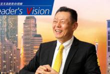 アユタヤ銀行(クルンシィ) - 目指すのは、タイで 最も信頼される銀行です
