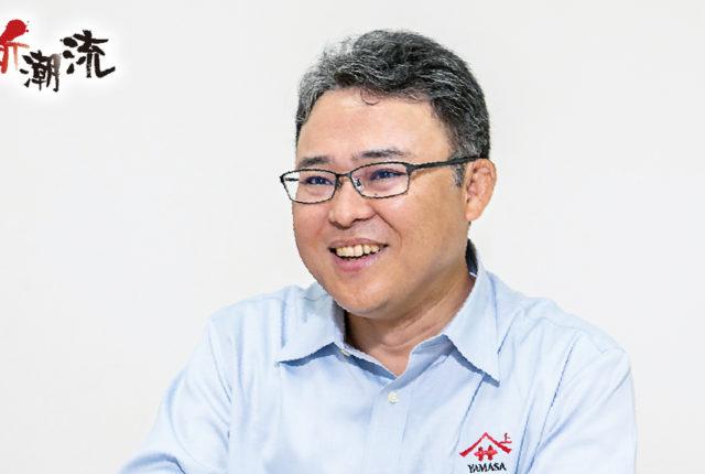 YAMASA ASIA OCEANIA「壁高きムスリム市場へ挑む」鹿沼 篤志 - ワイズデジタル【タイで生活する人のための情報サイト】