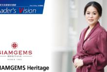 SIAMGEMS Heritage - ジュエリーを通じて タイの伝統・文化を伝えたい