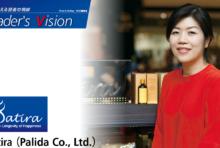 Satira(Palida Co., Ltd.)- タイから世界へ上質な癒やしを ハーバルコスメのパイオニア