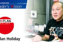 J-Plan Holiday - 日本に特化したツアー会社「タイ人に日本の田舎を紹介したい