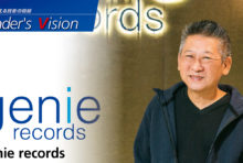 genie records - タイのミュージックシーンを牽引