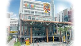 ディスカウント店「ドン・キホーテ」を手がけるパン・パシフィック・インターナショナルホールディングスのタイ現地法人「DONKI Thonglor」は3月31日、日本品質のプロダクトなどを低価格で提供する「DON DON DONKI」のタイ2号店「DON DON DONKI The Market本店」をオープンした。