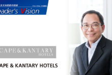 CAPE & KANTARY HOTELS - 活況を呈するホテル業界を牽引 政府や観光企業注目の風雲児