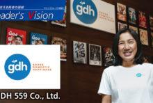 GDH 559タイ- 映画史上No.1ヒットを記録