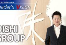 OISHI GROUP ー ตอบโจทย์คนไทยด้วยการทำให้อาหารญี่ปุ่นอยู่ใกล้ตัวมากขึ้น