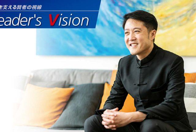 RAIMON LAND – 注目エリアに続々建設 Better Lifeの未来を担う - ワイズデジタル【タイで生活する人のための情報サイト】
