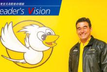 "NokScoot ー ""Big Bird"" เชื่อมต่อประตูแห่งเอเชียสู่ประเทศไทย"
