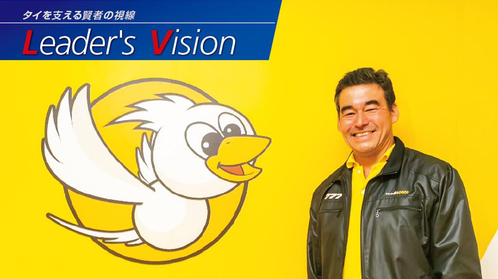 "NokScoot ー ""Big Bird"" เชื่อมต่อประตูแห่งเอเชียสู่ประเทศไทย - ワイズデジタル【タイで生活する人のための情報サイト】"