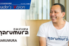 Marumura - タイ最大の日本情報メディア