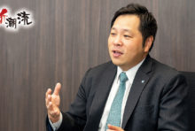 Shinkin Central Bank 「กลยุทธ์แบบโกลบอลทำให้ประสิทธิภาพเพิ่มมากขึ้น」Seita Naoto