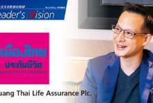 """Muang Thai Life Assurance Plc. - 各々の人生に寄り添って """"幸せ"""" をサポート"""