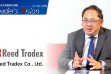 Reed Tradex Co., Ltd - ASEANから世界へエキシビションのパイオニア