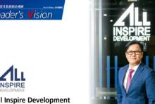 All Inspire Development - タイ不動産業界の風雲児 目指すは、最も顧客重視な会社