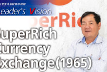 SuperRich Currency Exchange (1965)- レートWeb公開の先駆け 革新的手法で急成長