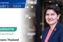 Watsons Thailand - ウェルネスブランドのパイオニア