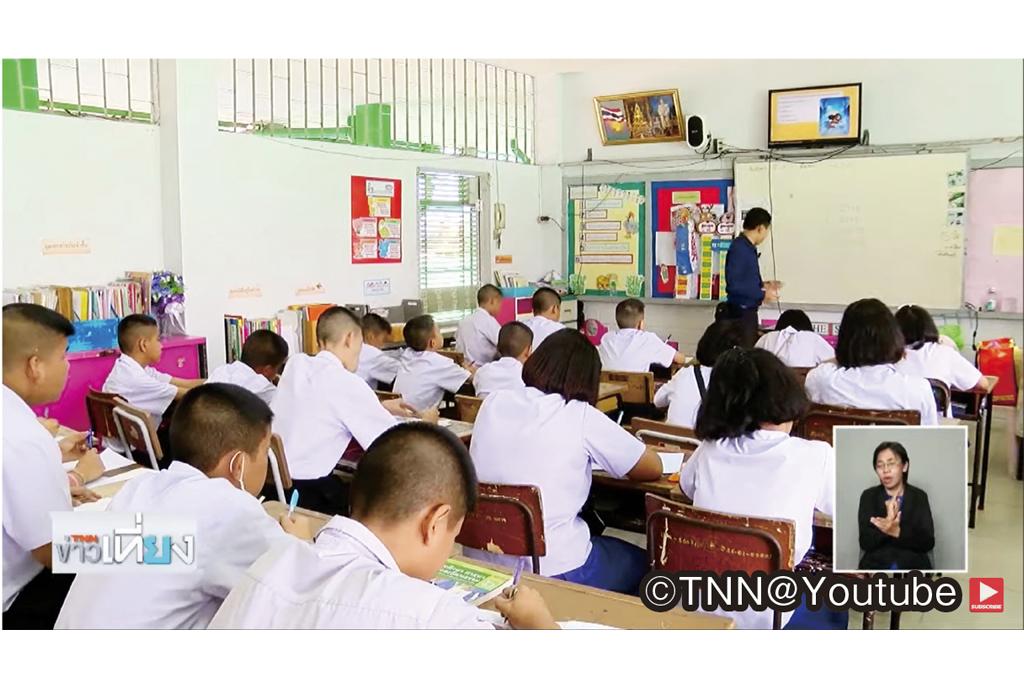 学生に、髪型の自由を! - ワイズデジタル【タイで生活する人のための情報サイト】