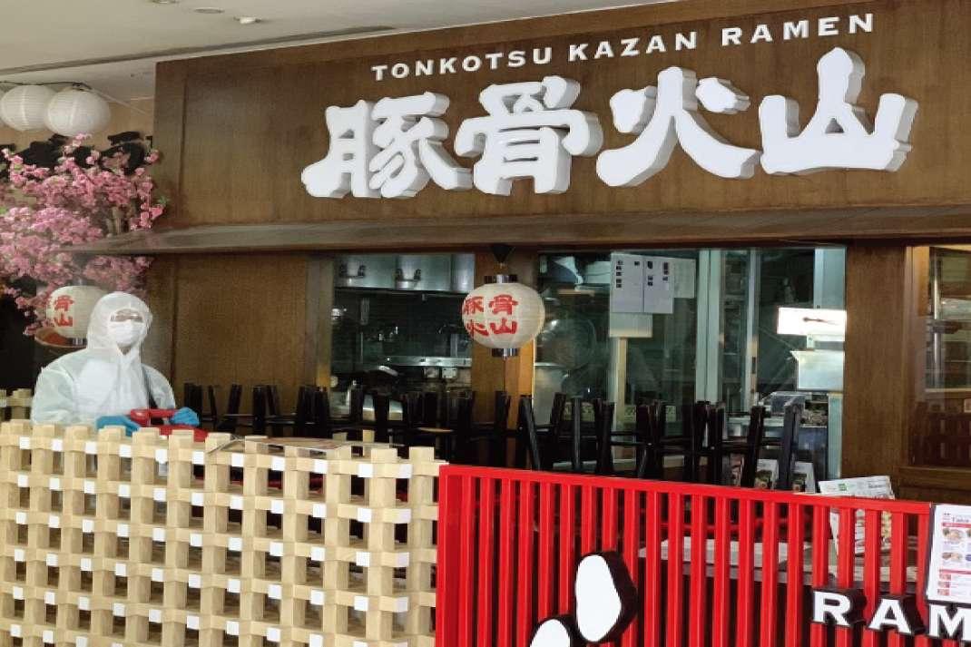 ตัวอย่างการให้บริการ : TONKOTSU KAZAN RAMEN (สาขาอาคารจัสมิน ซิตี้)