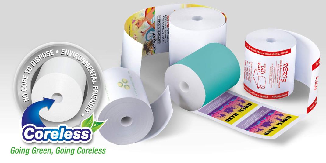 เราเริ่มสนับสนุนการใช้กระดาษใบเสร็จชนิด No Plastic ที่ดีต่อสิ่งแวดล้อมตั้งแต่ปีนี้เป็นต้นไป