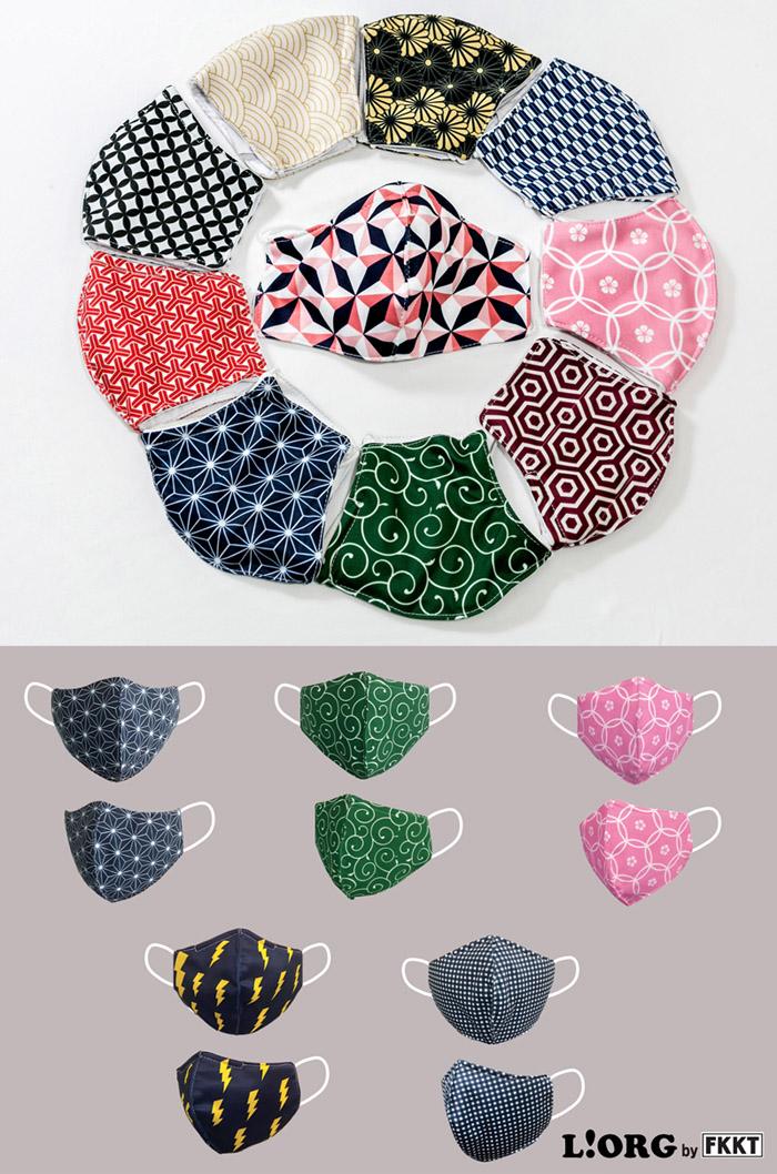 หน้ากากผ้าที่บริษัทผลิตเต็มไปด้วยลูกเล่นต่าง ๆ ทำให้ดูน่าใช้งานมากขึ้น ปัจจุบันดีไซน์ที่ผลิตส่วนใหญ่จะเป็นลวดลายแบบญี่ปุ่น แต่เราก็สามารถผลิตและออกแบบตามความต้องการของลูกค้าได้เช่นกัน