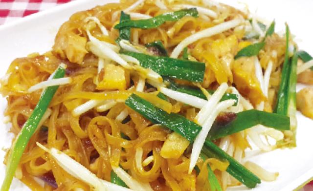 ナコーンラーチャシーマー風 炒め麺・・・45B
