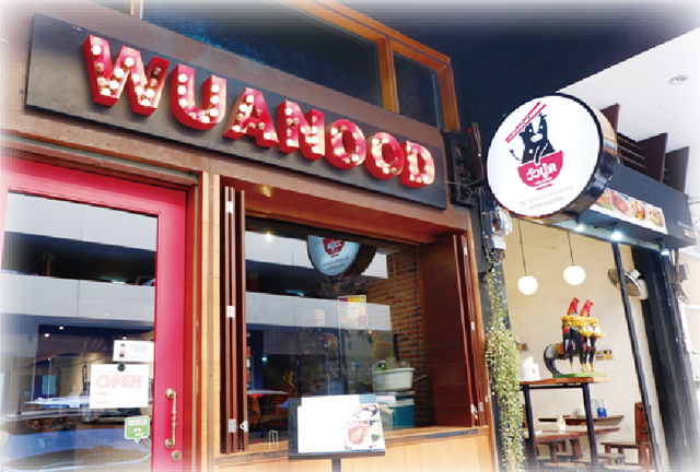 Wuanood