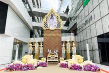 内務省、王妃誕生日のイベントを発表