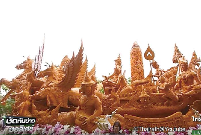 毎年、「陰暦8月の十六夜」と定められた「カオパンサー(入安居・いりあんご)」は、僧侶らが約3カ月に渡り修行に励む始まりの日(2020年は7月6日)人々は当日までに、大きなロウ彫刻を載せた山車を筆頭に練り歩き、袈裟(けさ)や食料などの日用品と共に寺院に奉納します。