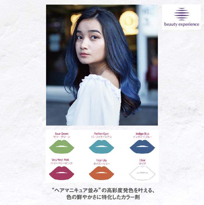 2020年のカラーを、ヘアスタイルへ「クラシック・ブルー」に挑戦 - ワイズデジタル【タイで生活する人のための情報サイト】