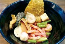 紅腐乳魚つみれ麺 ・・・80B