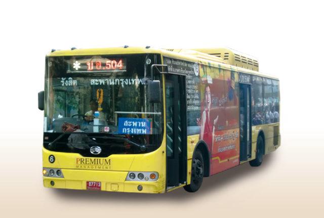 バンコクの路線バス - ワイズデジタル【タイで生活する人のための情報サイト】