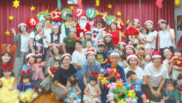 タイ国日本人会 - ワイズデジタル【タイで生活する人のための情報サイト】