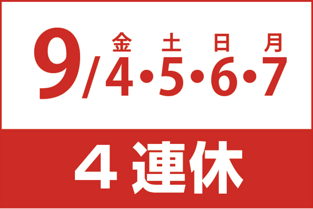 ソンクランの振替え休日が決定 9月4日から4連休に - ワイズデジタル【タイで生活する人のための情報サイト】