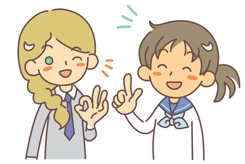 日本は外国人留学生の 入国を認める予定 - ワイズデジタル【タイで生活する人のための情報サイト】