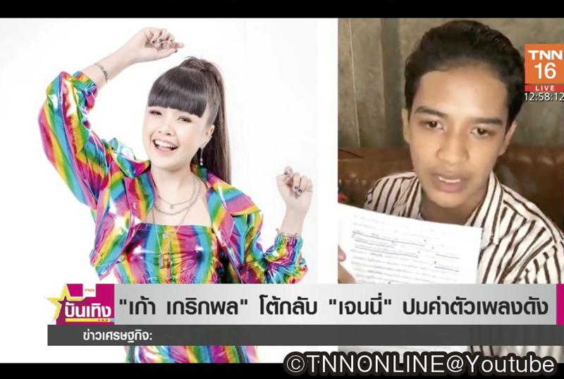 17歳に口約束の洗礼 - ワイズデジタル【タイで生活する人のための情報サイト】
