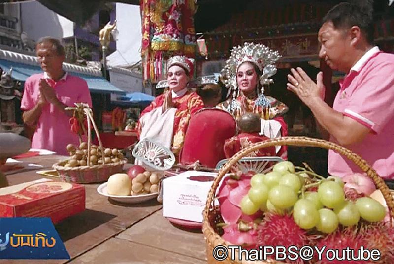 今年は9月2日に開催「ハングリー・ゴースト」って? - ワイズデジタル【タイで生活する人のための情報サイト】