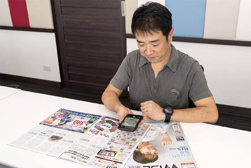 紙とデジタルの融合を目指す - ワイズデジタル【タイで生活する人のための情報サイト】