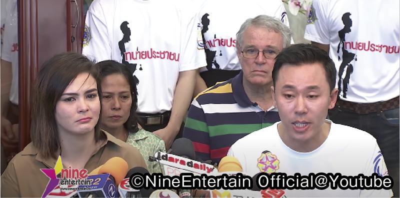 元「ミス・ティーン」に禁錮33年 - ワイズデジタル【タイで生活する人のための情報サイト】