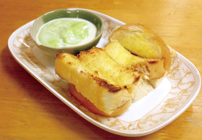 トーストとカスタードクリーム ・・・45B